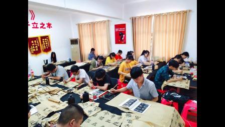 长沙东方星书法高考宣传片|湖南长沙专业书法高考培训|高考书法班