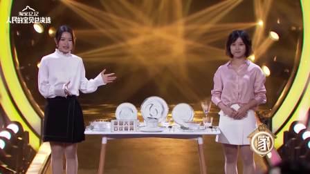 有品味的家庭主妇之选餐具,晶莹剔透的烛台现场人气爆棚 淘宝12.12人民的宝贝总决选 20181204