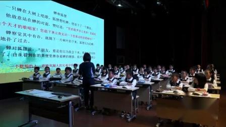 《伊索預言》小學語文閱讀交流課視頻-王曉奕