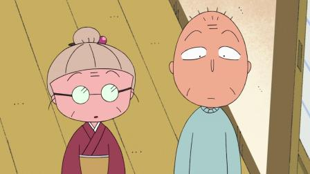 樱桃小丸子 第二季 下 日配版 小丸子家中招待爷爷奶奶京都一日游