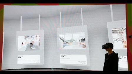 inTour:香港X成都 虛擬實境展覽 - 何宗憲
