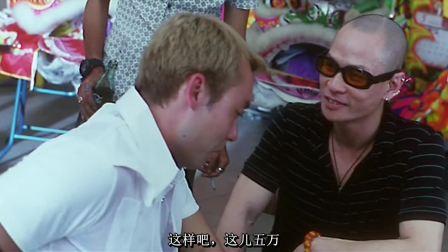 新家法【古天乐】【DVDRip】【国语中字】