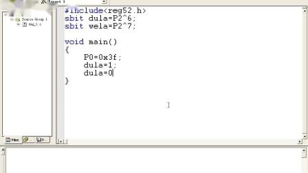 单片机学习教程 004-数码管显示原理及静态显示