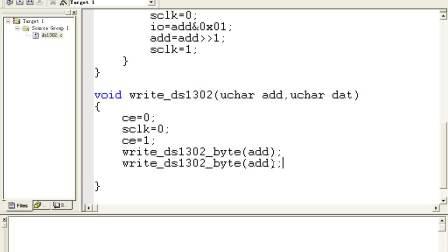 单片机学习教程 017-DS1302实时时钟与SPI接口通信原理