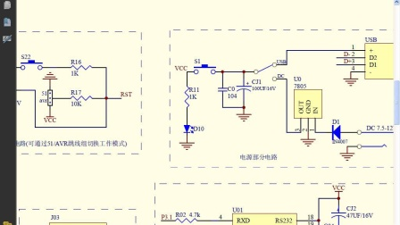 单片机学习教程 002-预备知识:点亮一个发光二极管