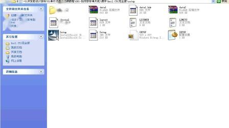 单片机学习教程 020 扩展内容:常用软件安装说明