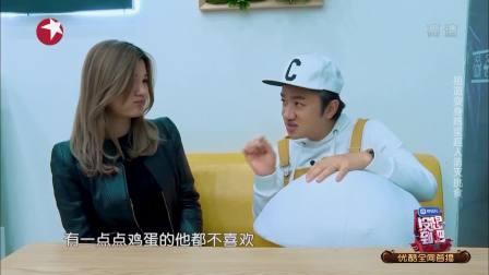 王祖蓝变身鸡蛋超人消灭挑食,自黑式教育法逗乐观众