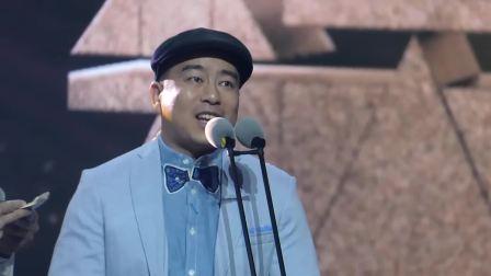 dj大赛创办人作为颁奖嘉宾登台,讲述自己与嘻哈的故事 中国嘻哈颁奖典礼 20181208