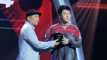最佳独立音乐厂牌花落西安本土乐队,第一个大奖就此诞生 中国嘻哈颁奖典礼 20181208