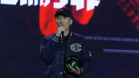 ZAHA AIRMAN获得最佳舞蹈编排奖,用实力征服观众 中国嘻哈颁奖典礼 20181208