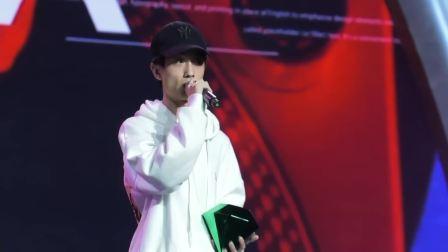 陈令韬获得最佳音乐制作人奖项,坚持让他熠熠生辉 中国嘻哈颁奖典礼 20181208