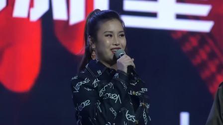 杨佬叁荣获最具潜力说唱新星奖,实力强大让她不负众望 中国嘻哈颁奖典礼 20181208