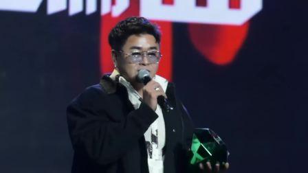 卡斯获得最佳音乐编曲奖,实力曲目脍炙人口 中国嘻哈颁奖典礼 20181208
