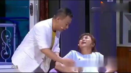 王小欠搞笑小品太逗了,爆笑包袱不断!