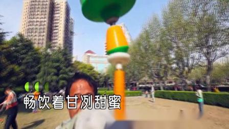 晓枫 - 百福之源