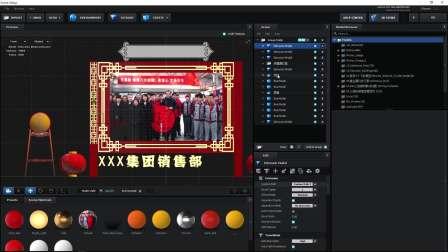 红色中国年拜年视频金色边框20181103