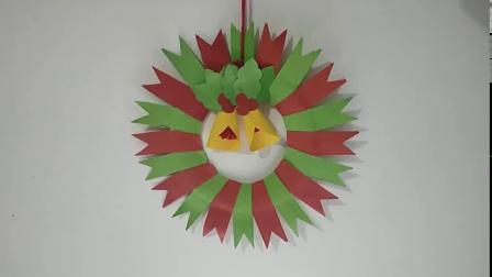 圣诞节手工第六弹——圣诞花环,幼儿园亲子手工