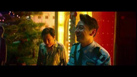 《疯狂的外星人》首支预告片