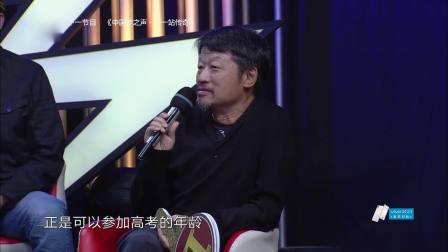 """孔笙导演自爆高考两次,杨烁和王凯现场""""比小"""""""