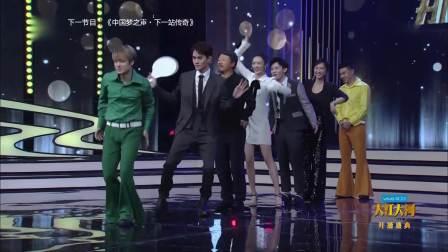 """王凯现场领头跳霹雳舞,""""奇怪舞姿""""笑翻全场"""