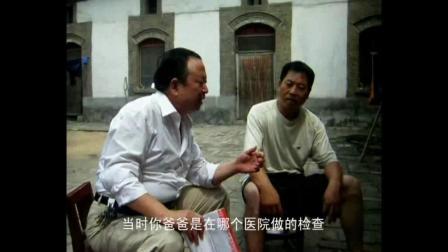 食道癌患者陈会生焦作中海中医肿瘤医院