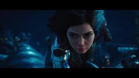 《阿丽塔:战斗天使》全新预告片