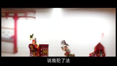 天门皮影戏《双火牌》