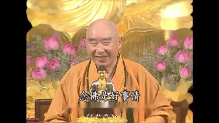 法音普薰集(有字幕)56