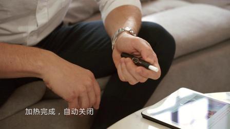 舜宝科技AMO - S加热棒介绍中文版使用操作媲美iqos加热不燃烧DUO