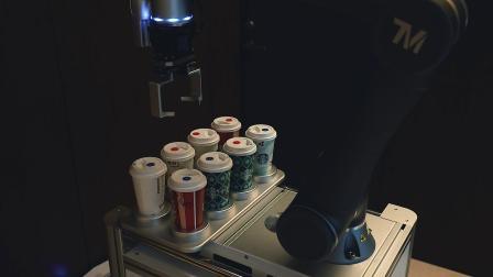 TM Robot -  Omron 咖啡传递服务