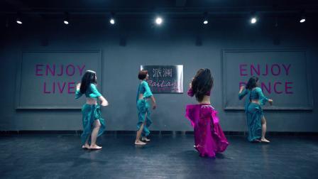 深圳派澜舞蹈学院宝安区肚皮舞培训班《Pop Song 女孩儿》