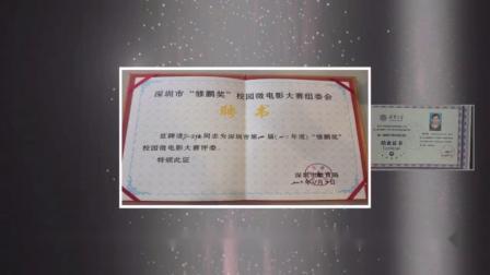 """走进宝安区总工会""""新时代的奋斗者""""最佳人气奖获得者之一陈学儒"""
