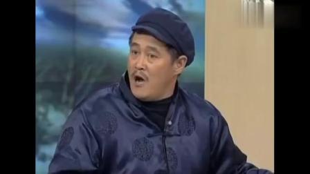 经典小品赵本山以为范伟要给甲鱼灌酒,于是有了