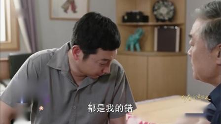 《那座城这家人》卫视预告第2版181213:王大鸣向岳父哭诉自己的师傅遇难,林智诚跪地痛哭求原谅