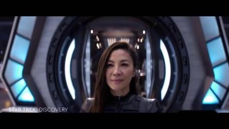 Star Trek Discovery S02 12月14日 预告