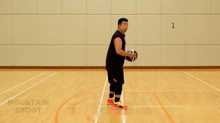 coach-fui mount-shoot