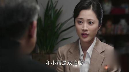 《那座城这家人》卫视预告第1版:卫东得知林智燕活着,众人齐问林兆瑞 那座城这家人 24