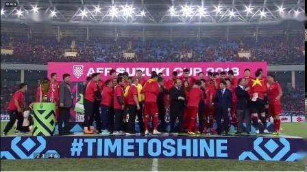 越南男足勇夺2018东南亚杯,十年再一冠.