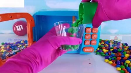用微波播放器和巧克力糖学习颜色