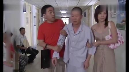 杨光的快乐生活第一部:老爷子是职业碰瓷,可这次去医院闹出笑话了,诊断结果竟查出妇科病