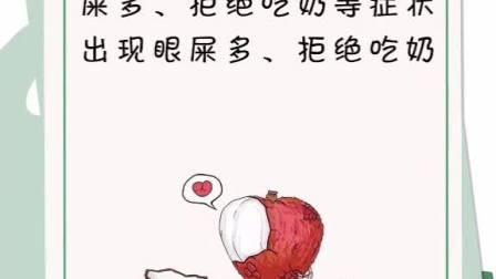哺乳期妈妈千万不能吃的水果 哺乳妈妈要牢记#母婴
