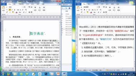 教师计算机考试培训(哈萨克语2023)Word001
