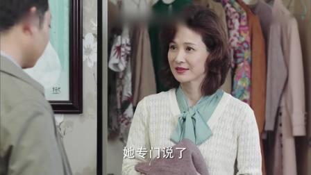 《那座城这家人》卫视预告第1版:杨艾帮师娘买礼被拒,杨艾杨智燕让大鸣陷纠结 那座城这家人 29
