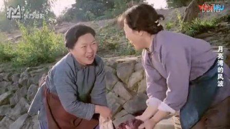 农村喜剧老电影【月亮湾的风波】1984年_标清-_标清