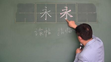 零基础速成九九高效练字教程硬笔楷书书法写字教学视频基础笔画