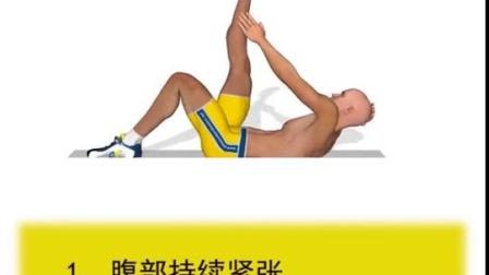 西南地区健身教练培训?中体力健健身学校