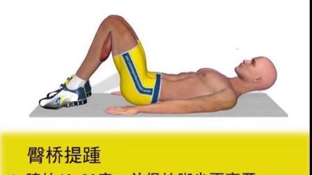 四川专业较好的健身教练培训?中体力健健身学校