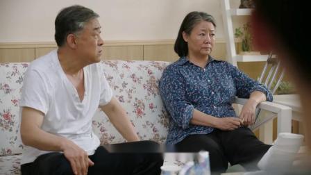 《那座城这家人》剧透第1版181220:王小霜召开家庭会议众人踊跃发言,打鸣工作问题成为讨论焦点