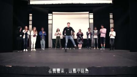 "全球伙伴联盟项目"" Your World"" 学生竞赛"