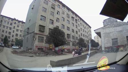 义马市乐亿佳商贸公司驱车洛阳返回义马途中行车记录 2018年12月19日10点59分 周三